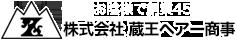 株式会社蔵王ヘアー商事